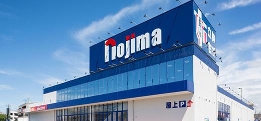 ノジマの店舗写真