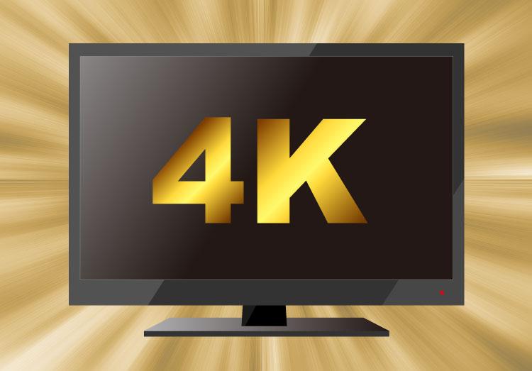 4Kテレビのイメージイラスト