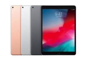 iPad air 第3世代の商品画像