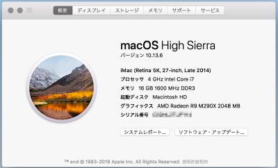 macOS情報
