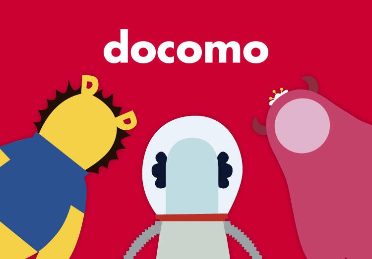 docomo(ドコモ) 最新料金プラン
