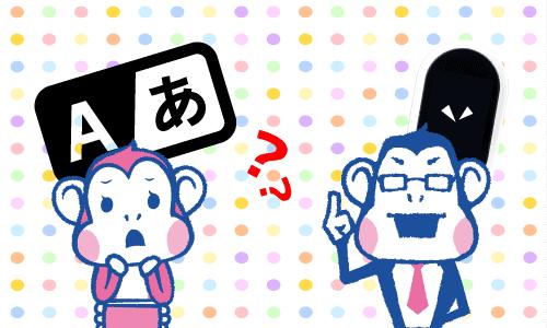 翻訳アプリとは違うの?