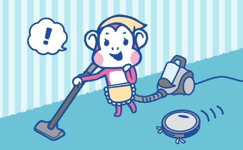 「家政婦」VS.「ロボット掃除機」!