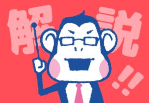 ノジマのイメージキャラクターコンサルが解説してくれるイメージイラスト