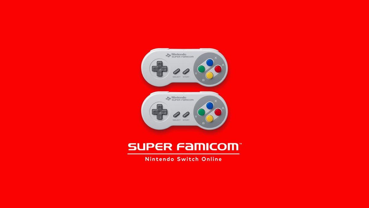 Nintendo Switch Onlineにスーパーファミコン追加