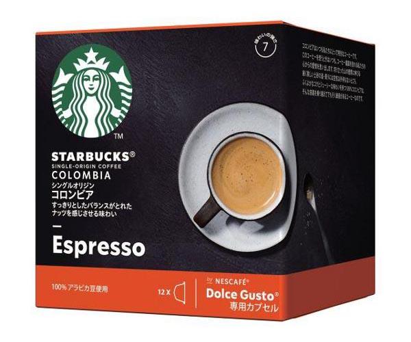 ネスカフェ ドルチェ グスト スターバックス コロンビア Espresso