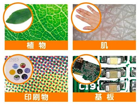 KENKO スマホで使えるPC顕微鏡 KMS-160 商品説明画像