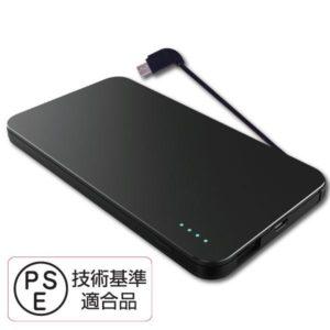 ELSONICモバイルバッテリー