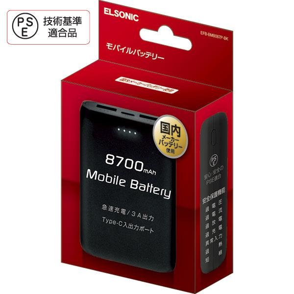 EFBBMB087Pブラックのパッケージ