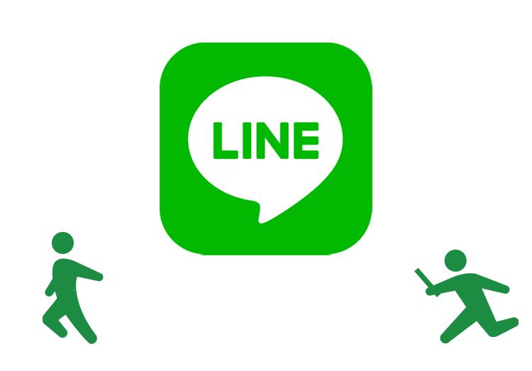 LINEの引継ぎ