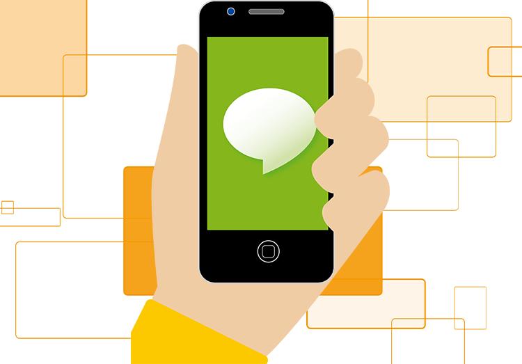 変更 line データ 消える 電話 番号 【最新版】LINEに登録している電話番号を変更する方法