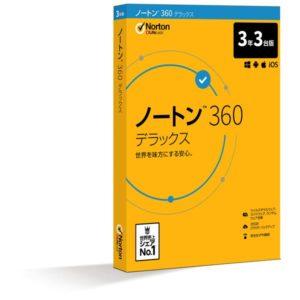 ノートン360パッケージ画像
