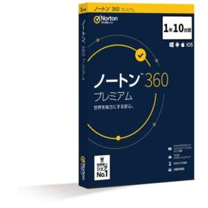 ノートン360プレミアムパッケージ画像