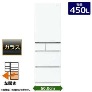 NR-E454PXL-W