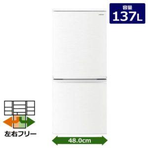 SJ-D14E-W