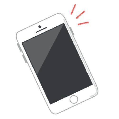 携帯が鳴っているイラスト画像