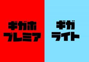 docomo(ドコモ) 最新料金プランまとめ!ahamo(アハモ)も含めて解説!のアイキャッチ