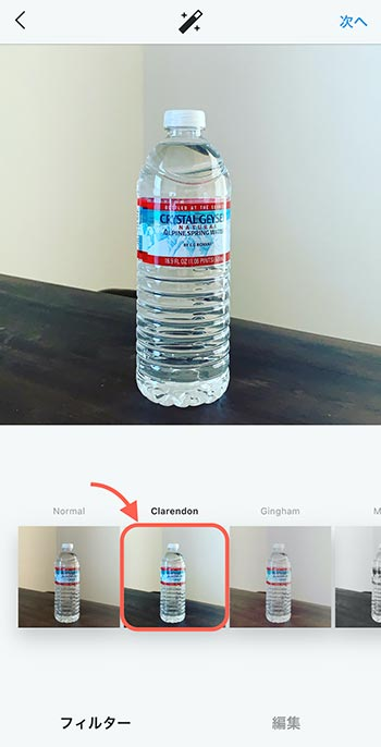フィルターのタップの方法の画像