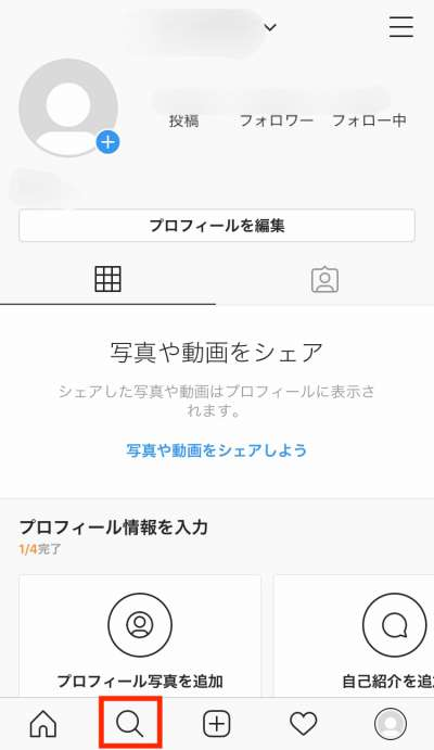 検索アイコン