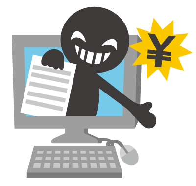 オンライン詐欺のキャラクターの画像