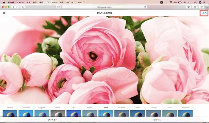 フィルターや画像サイズの変更画面