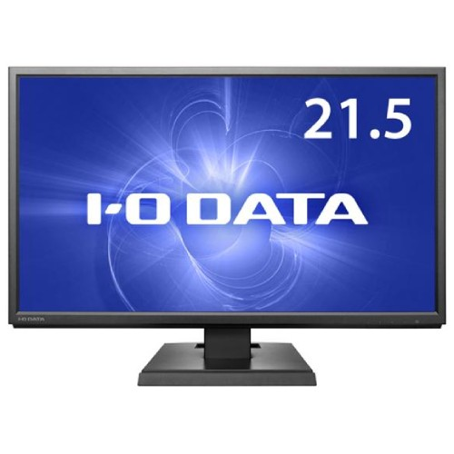I-ODATA  アイ・オーデータ 「5年保証」超解像技術&広視野角ADSパネル採用 21.5型ワイド液晶ディスプレイ  LCD-AH221XDB