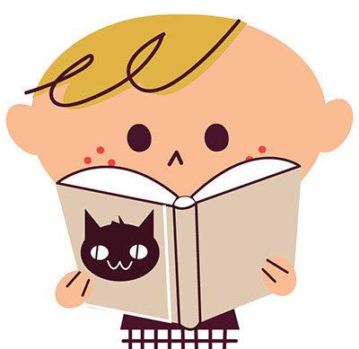 本を読む子供 イラスト