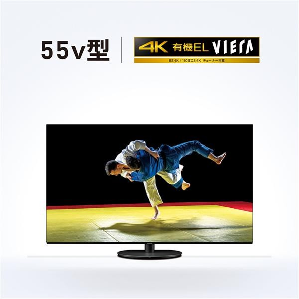 4K有機ELテレビ VIERA(ビエラ)【55V型/BS・CS 4Kチューナー内蔵 /YouTube対応】★大型配送対象商品  TH-55HZ1000 商品コード:4549980614228