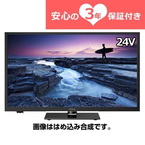 HISENSE  ハイセンス 【オンライン限定価格】  24インチ液晶テレビ  24A50 商品コード:4580341983300
