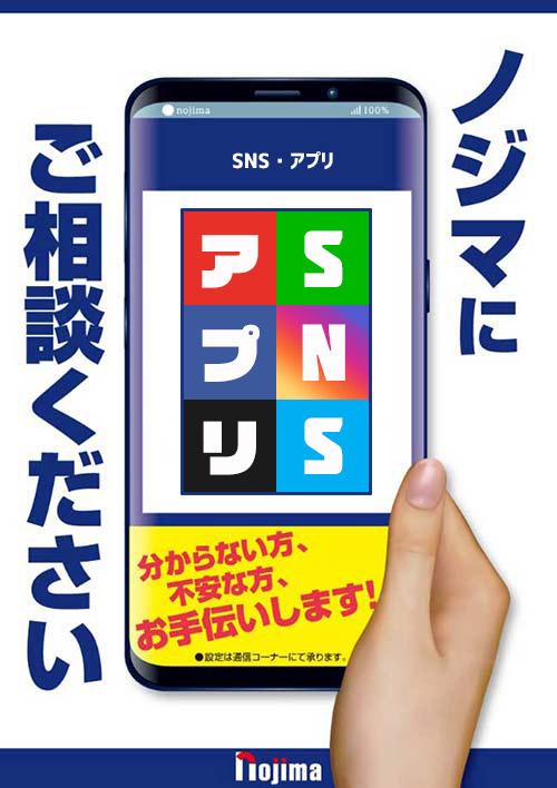 ツイッター検索(mobile/携帯版)