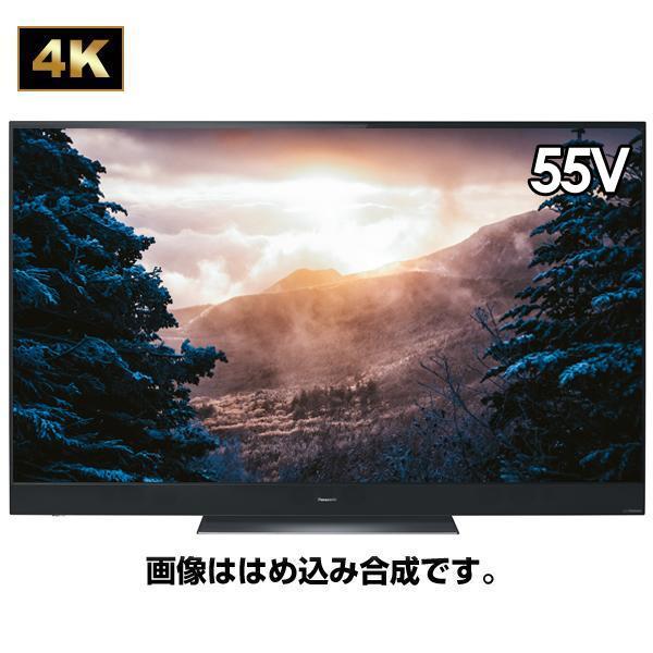 Panasonic  パナソニック【オンライン限定価格】 有機EL VIERA 55V 4Kダブルチューナー内蔵 ★大型配送対象商品  TH-55GZ2000の画像