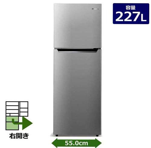 【ハイセンス】冷蔵庫 HR-B2302