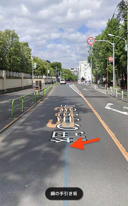 道の御青い線をスワイプする事で別の場所に移動できます
