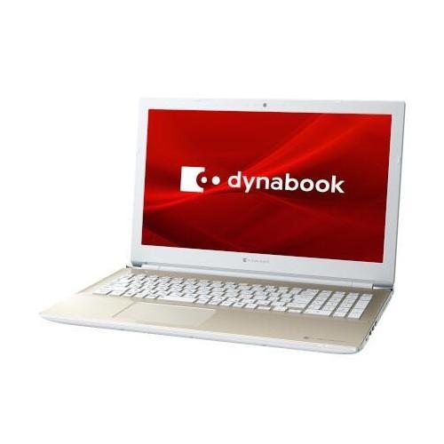 Dynabook  ダイナブック 【2020年7月下旬発売】  15.6インチ ノートPC dynabook X6 Windows10/Core i5/メモリ8GB/SSD 256GB サテンゴールド  P1X6NPEG 商品コード:4974019983684