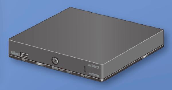 auひかりテレビサービス セットトップボックス STW2000