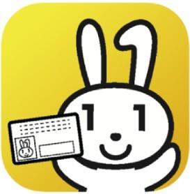 iOSのアプリのアイコン