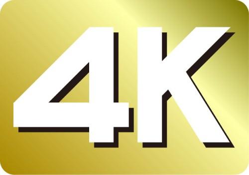 4Kのイメージ図