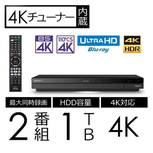 SONY  ソニー 【オンライン限定価格】  4Kチューナー内蔵Ultra HD ブルーレイ/DVDレコーダー 2番組同時録画 1TB  BDZ-FBW1000-M 商品コード:4548736086623