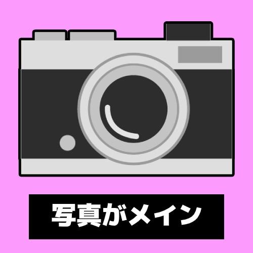 写真がメインのイメージ図
