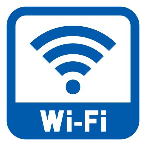 Wi-Fiマークのイメージ図