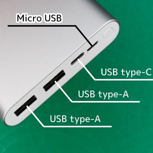 モバイルバッテリーのポートの解説