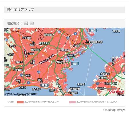 AXGPサービスのエリアマップ