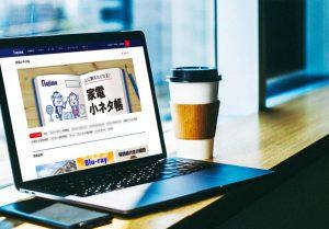 ノートパソコンのおすすめ7選【2020年版】初心者向けや人気メーカー、安いPCも紹介