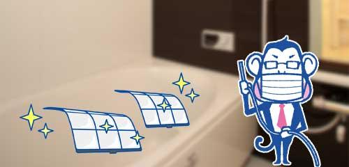 エアコンフィルターを水洗いする
