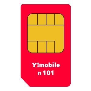 ワイモバイルのSIMカードのイメージ n101