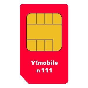 ワイモバイルのSIMカードのイメージ n111