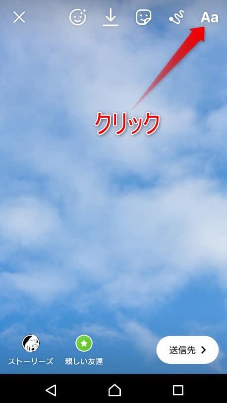 みたい な リツイート インスタ 石川みなみのプロフとインスタは?日テレ新人女子アナが【深イイ話】に出演!