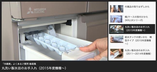 出来 が ない 日立 氷 冷蔵庫
