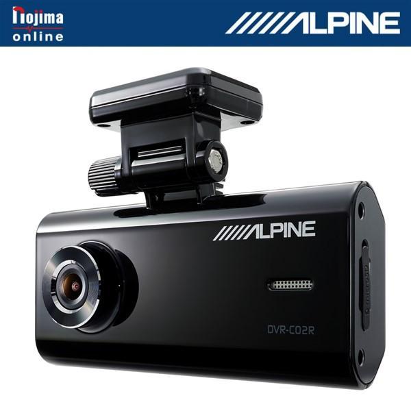 アルパイン フロント/リア2カメラドライブレコーダー DVR-C02R 商品コード:4958043080229