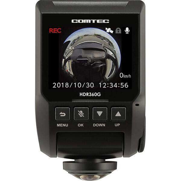 コムテック GPS+360°カメラ搭載ドライブレコーダー HDR-360G 商品コード:4952040150060